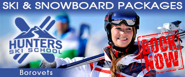 EARLY BOOKING SKI PACKS
