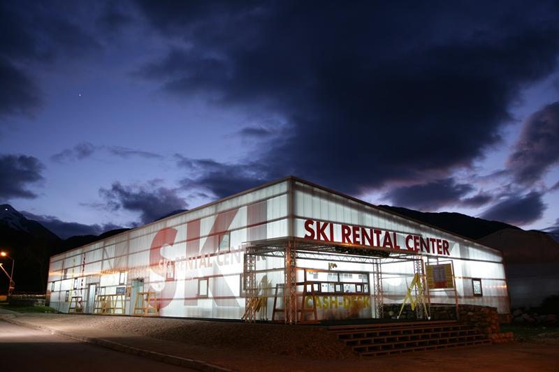 ski depot - Banskoskipacks Bansko